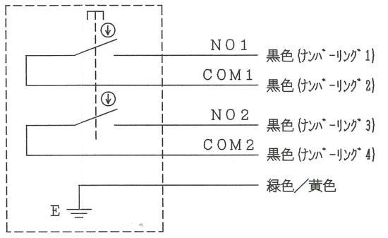 电路 电路图 电子 原理图 550_337