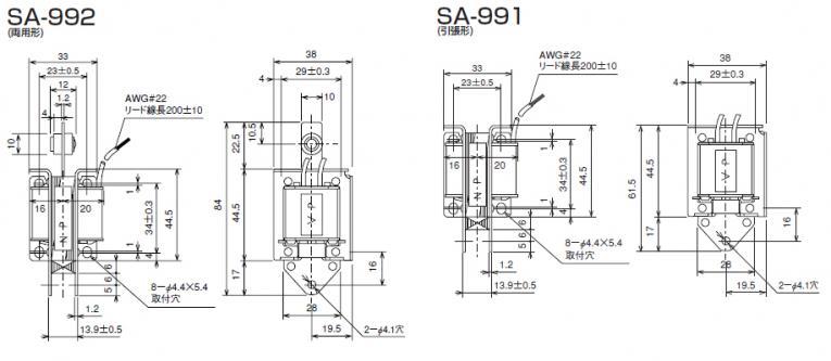 电路 电路图 电子 工程图 平面图 原理图 765_333